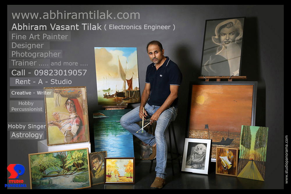 Abhiram Tilak Art Exhibition
